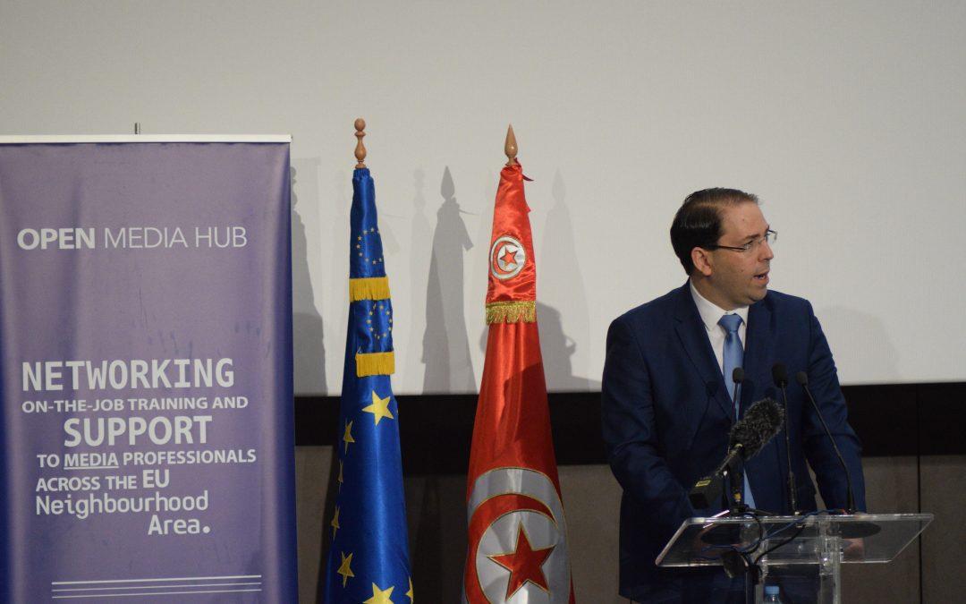 Aux Assises, Youssef Chahed dit viser «une amélioration des conditions des journalistes»